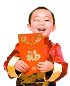 During the Spring Festival, children will be given a red envelope full of money as a good luck present