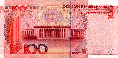 InternChina - 100 RMB