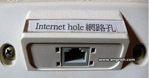 InternChina - Internet Hole