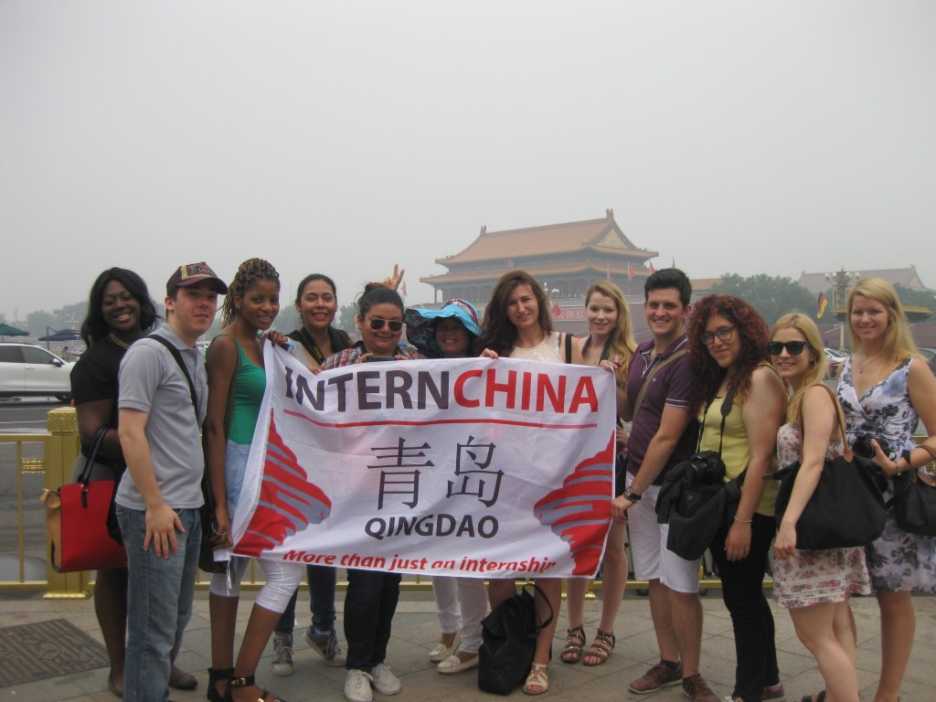 InternChina - Forbidden City