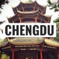chengdu_15