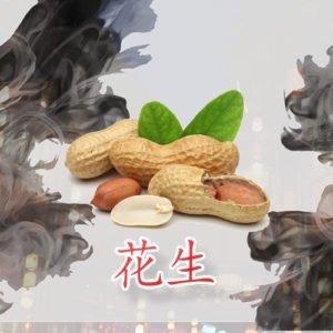 Character Huasheng - Peanuts