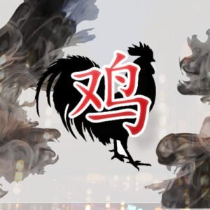 Character Ji - Rooster