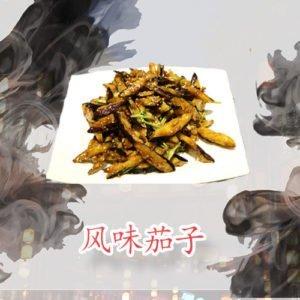 Feng Wei Qie Zi