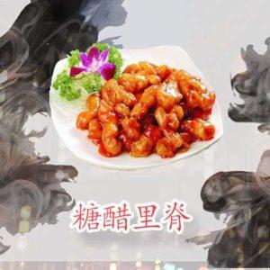Tang Cu Li Ji
