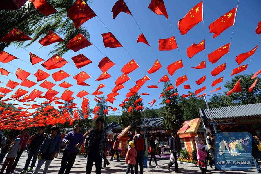Chinese Celebration of National Day