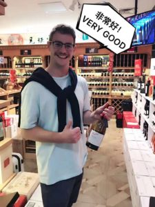 Nicholas buying wine