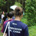 Generation UK - China