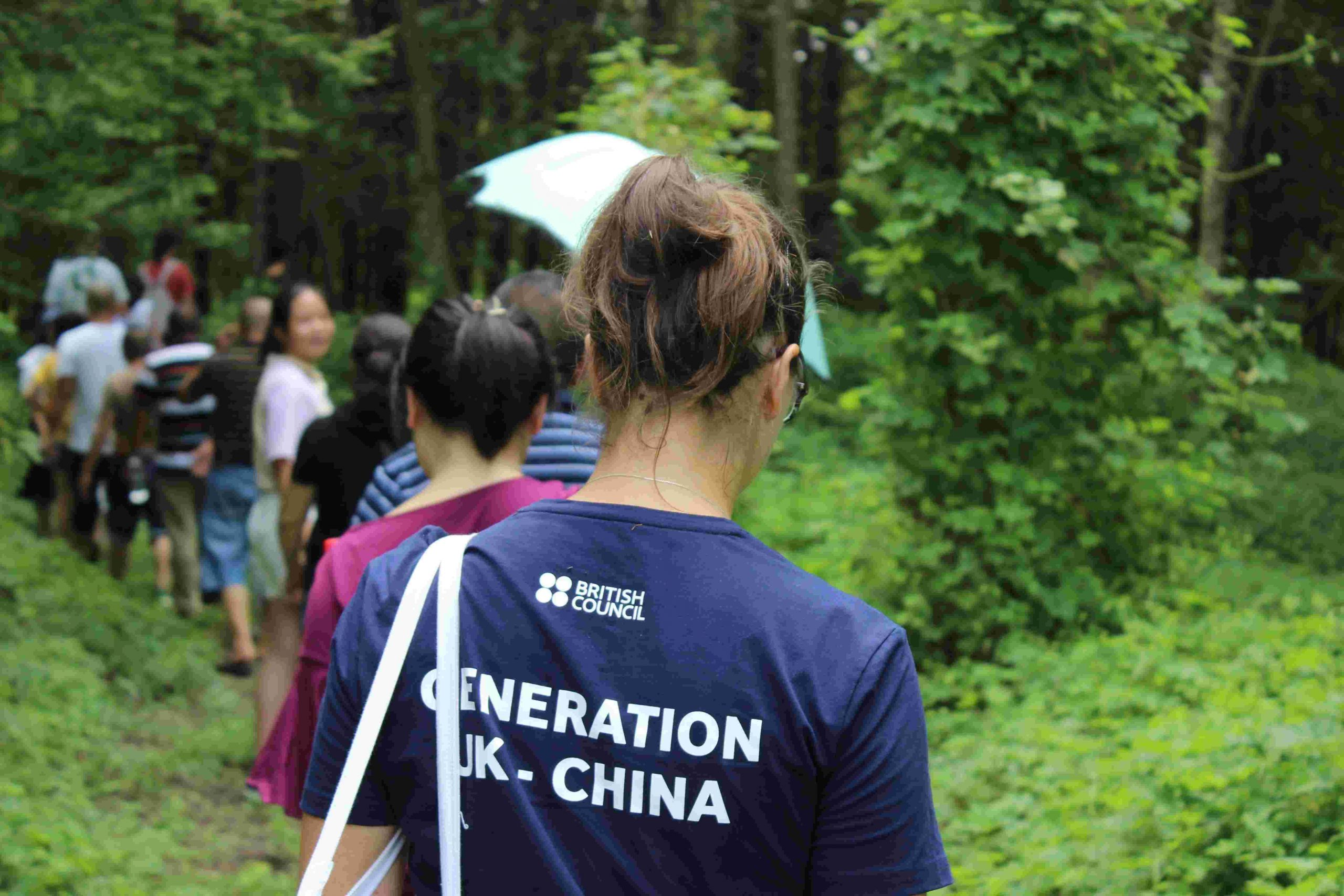 Generation UK - China