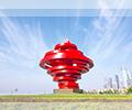 qingdao-internship-24