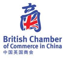british_chamber_china-216x191