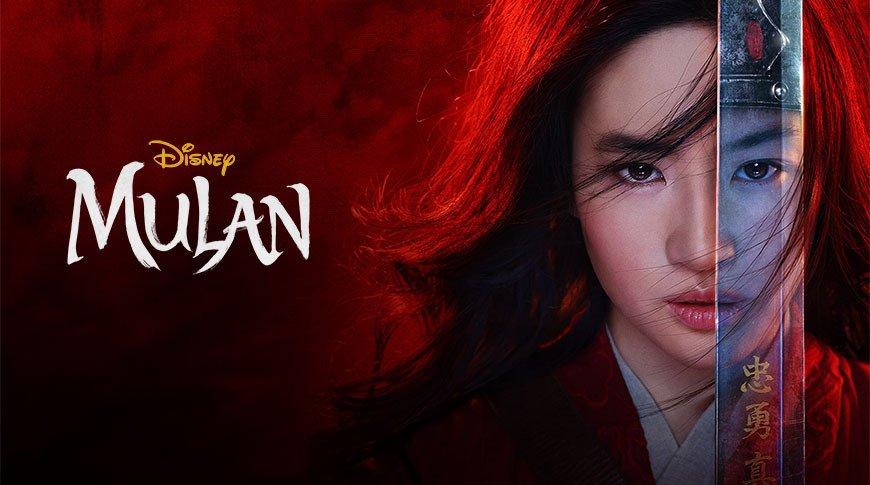 (c) Disney Mulan