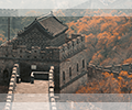 beijing-internship-thumb-2