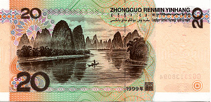 InternChina - 20 Yuan