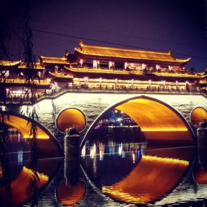Anshun Bridge Chengdu - InternChina