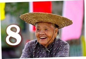 InternChina - Die Zahl 8