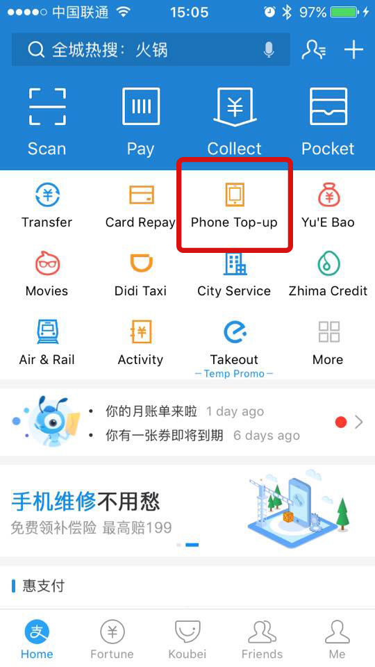 select 'Phone top-up' from the home screen