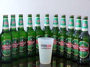 InternChina - Tsingtao Beer