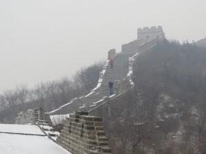 InternChina - The Great Wall