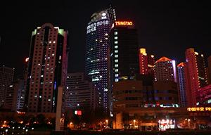 InternChina - Quartier des affaires