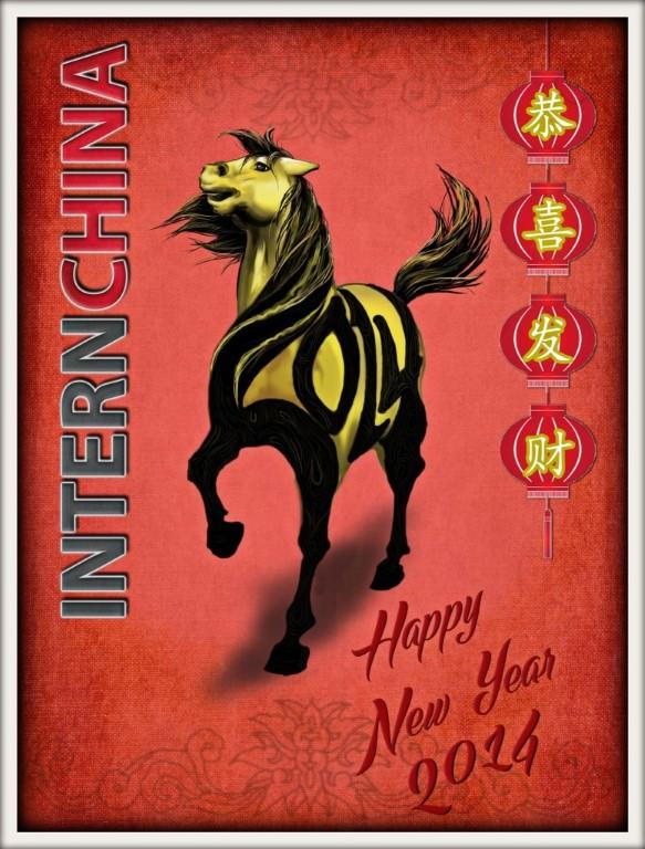 InternChina - Happy New Year