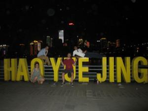InternChina - Chongqing's night lights