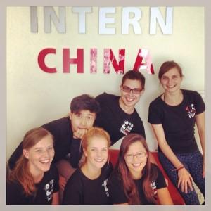 InternChina - Team in Chengdu 2013