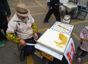 InternChina - Chinese sugar painting