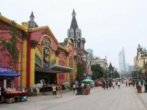 InternChina - Tianjin Walking Street
