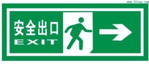 Kou character exit