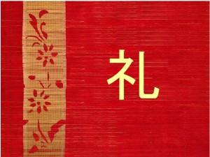 "lĭ - Chinese Translation of ""present"""