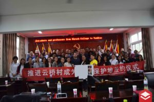Yunqiao Trip group photograph