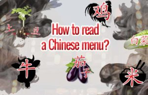 How to read a chinese menu