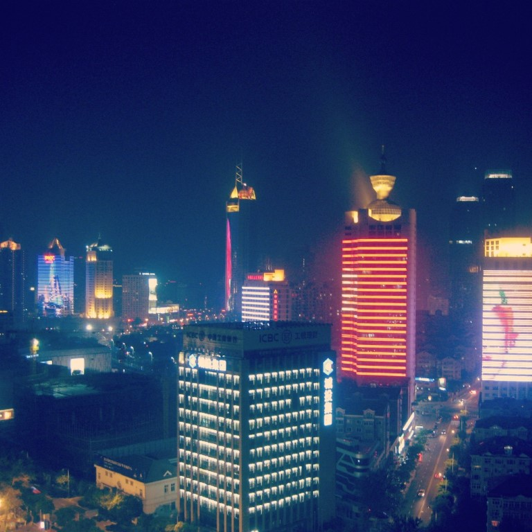 InternChina - View from InterContenintal bar