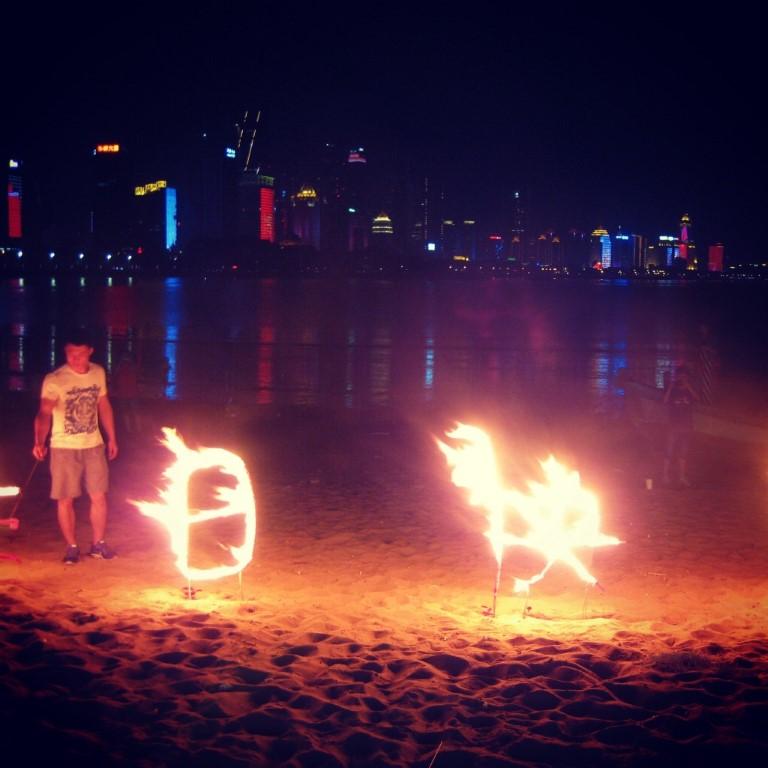 InternChina - Beach Party