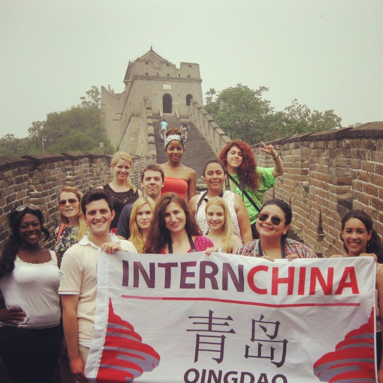 InternChina - Great Wall