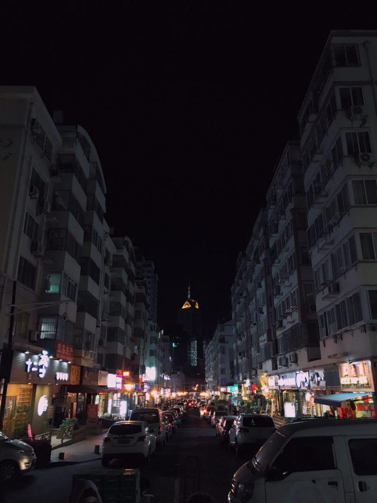 Qingdao Coffee Street