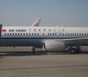 InternChina - Air China Flight