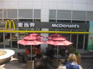 InternChina -McDonald's