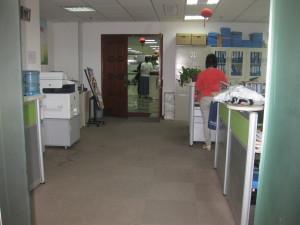 InternChina - Brighture office