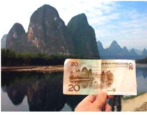InternChina - 20 Yuan Scenic