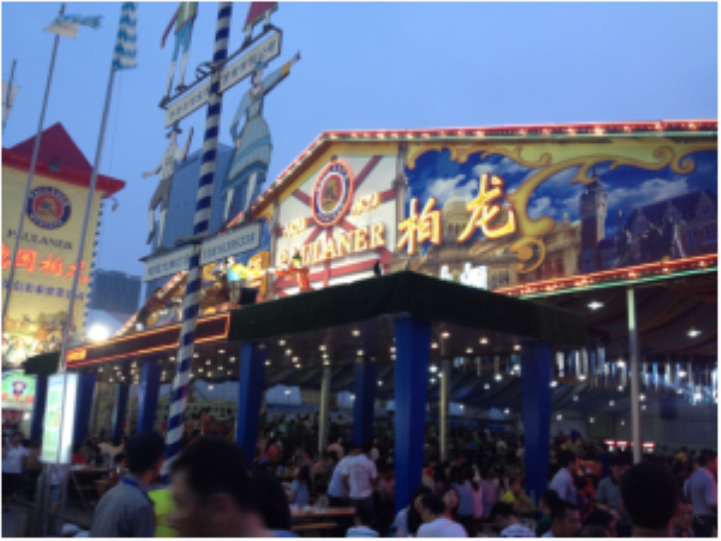 InternChina - Beer Festival