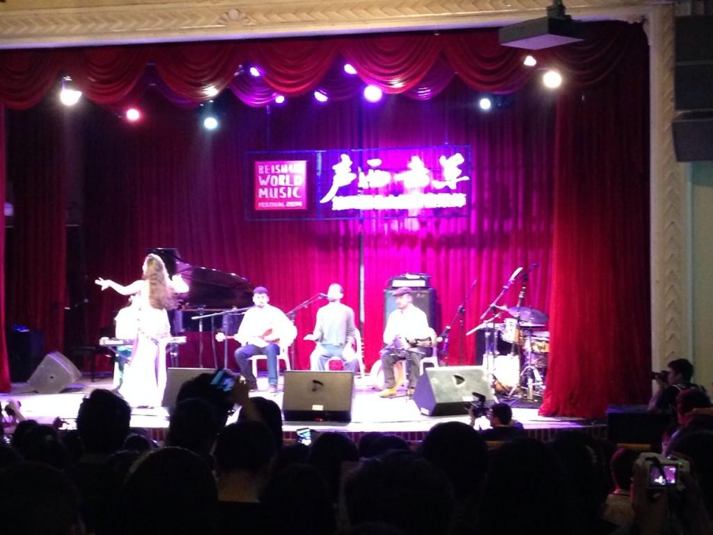 InternChina-Beishan World Music Festival