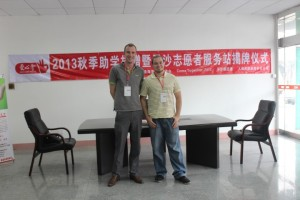 InternChina - Come together 2013