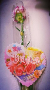 InternChina - Every female in my company received a flower for women's day