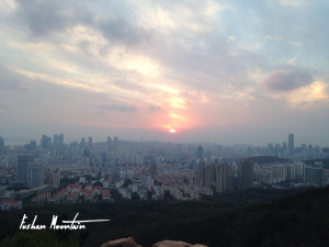 InternChina-Fushan Mountain