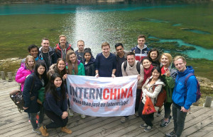 InternChina -GenerationUK-Trip