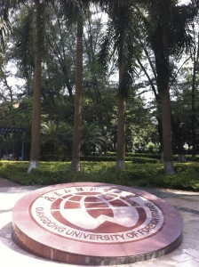InternChina-Guangdong-University-of-Foreign-Study-Campus