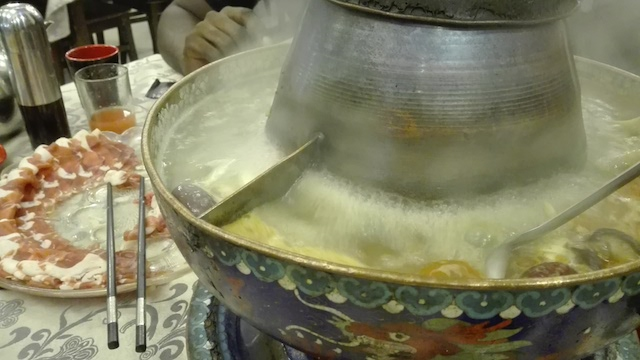 InternChina - Hotpot