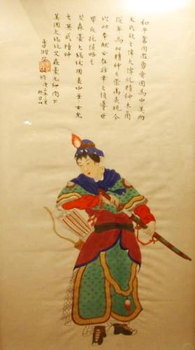 InternChina - Hua Mulan